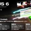 ビデオ編集ソフトがバージョンアップ EDIUS 6 / Vegas Pro 10の画像