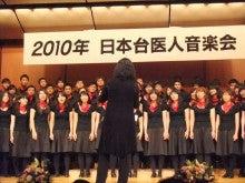真美的☆台湾郷土歌謡-高雄医学大学声楽社