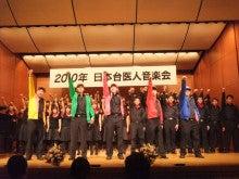 真美的☆台湾郷土歌謡-向前走