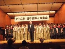 真美的☆台湾郷土歌謡-フィナーレ