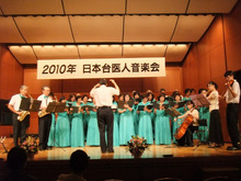 真美的☆台湾郷土歌謡-心音合唱団