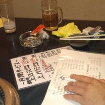 大阪オフ会  6