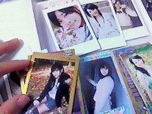 藤井美由紀 JK21オフィシャルブログ「キラキラ乙女心」Powered by Ameba-201007140027000.jpg
