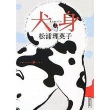 ― Sleeping Workers ―-kenshin_1