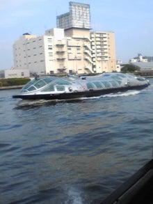 https://stat.ameba.jp/user_images/20100912/22/maichihciam549/88/dc/j/t02200293_0240032010744506308.jpg