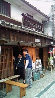 【switch】from 京都/桂-201009121313000.jpg