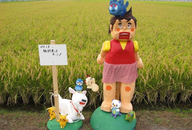 海老名かかし祭り2010 低燃費ハイジ