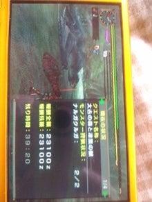 themikanboyさんのブログ-100912_1345~01.jpg