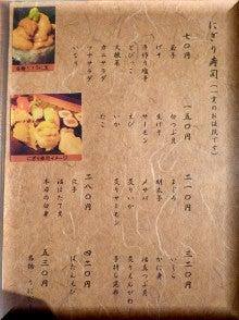 札幌にある不動産会社の経営企画室 カチョーのニチジョー-メニュー4