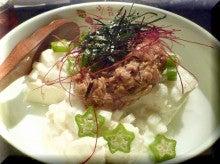 札幌にある不動産会社の経営企画室 カチョーのニチジョー-豆腐とか