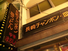 朝倉美沙オフィシャルブログ みさのへや by Ameba-100907_023836.jpg