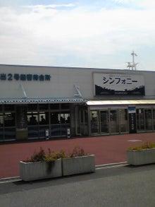 https://stat.ameba.jp/user_images/20100913/11/maichihciam549/47/f5/j/t02200293_0240032010745279101.jpg