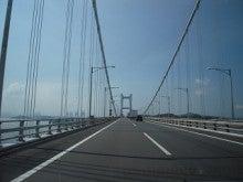 $Kの研究室-瀬戸大橋