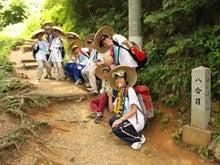 燕三条青年会議所 第3回 寺子屋つばさ 100km 徒歩の旅 日記