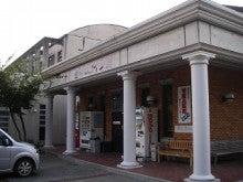 $Kの研究室-ことひき道の駅
