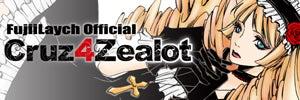 $Cruz4Zealot Blog-banr