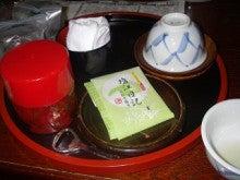 $Kの研究室-お茶
