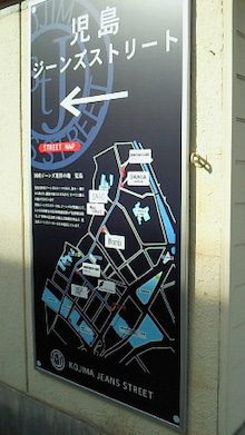 【switch】from 京都/桂-201009121544000.jpg