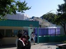 $Kの研究室-屋島水族館入り口