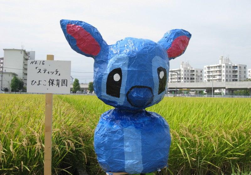 海老名かかし祭り2010 スティッチ