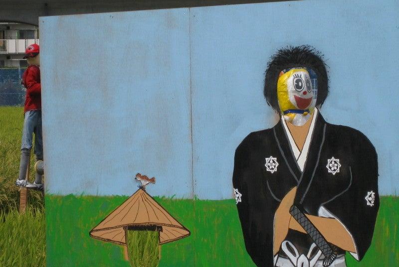 海老名かかし祭り2010 坂本龍馬