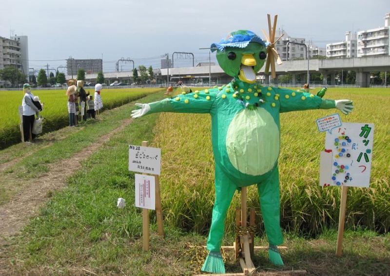 海老名かかし祭り2010 ECOカッパ