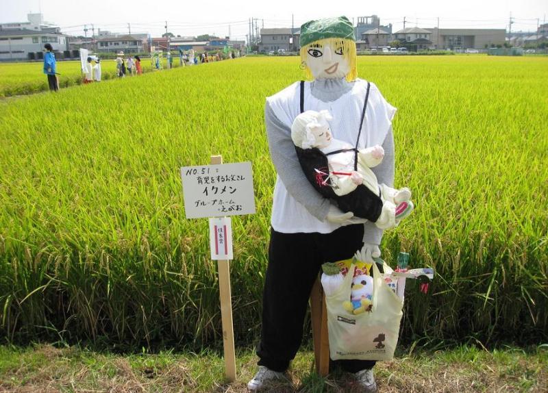 海老名かかし祭り2010 イクメン イケメン画像