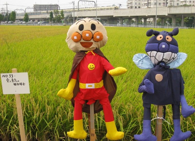 海老名かかし祭り2010 KU優秀賞 バイキンマン&アンパンマン