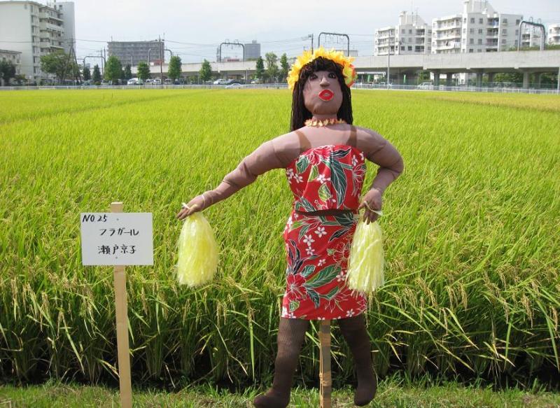 海老名かかし祭り2010 瀬戸京子