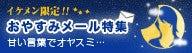 $澤本幸秀オフィシャルブログPowered by Ameba