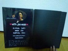 キム・ジェウク キミボクお花企画-BOOK013