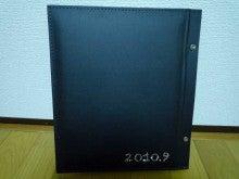 キム・ジェウク キミボクお花企画-BOOK014