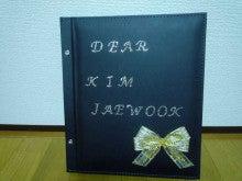キム・ジェウク キミボクお花企画-BOOK001
