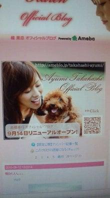 橘果恋オフィシャルブログ-20100913232441.jpg