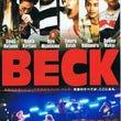 映画「BECK」