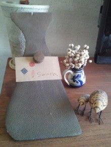 【switch】from 京都/桂-SBCA0974.jpg