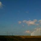 風車の続く道の記事より