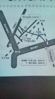 ERIKU'sHOUSE-20100914115137.jpg