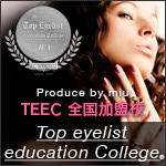 Top eyelist education College