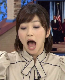 久保田智子アナ 口内丸見えフェラ顔キャプ | 女子アナのお宝が大好き!!