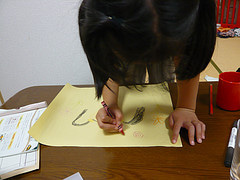 Grumpy Monkey(不機嫌なおさるさん)の観察日記-gm drawing nigaoe aug30b