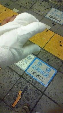 じゃぴゅたのブログ-201009141856000.jpg