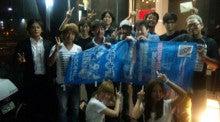 エーネーチャン オフィシャルブログ 「WE ARE エーネーチャン」 Powered by Ameba-100910_234435_ed.jpg