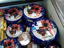 $秋田つけもの・生珍味専門店 中安のブログ-はたはた寿し