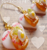 hmy's Whip ☆Elegant&Cutie☆Real Fake Sweets