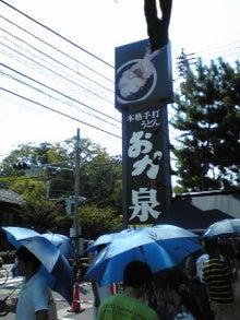 https://stat.ameba.jp/user_images/20100916/08/maichihciam549/49/c8/j/t02200293_0240032010750191075.jpg