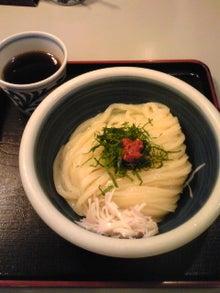https://stat.ameba.jp/user_images/20100916/08/maichihciam549/59/ed/j/t02200293_0240032010750191078.jpg