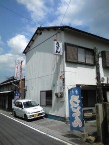 https://stat.ameba.jp/user_images/20100916/08/maichihciam549/cc/04/j/t02200293_0240032010750191067.jpg