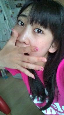 近野莉菜オフィシャルブログ「ちかりーなのみらくるあわー」Powered by Ameba-20100916114621.jpg