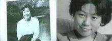北朝鮮に拉致された生島孝子さんを奪還する学生の会